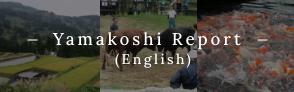 Yamakoshi Report English